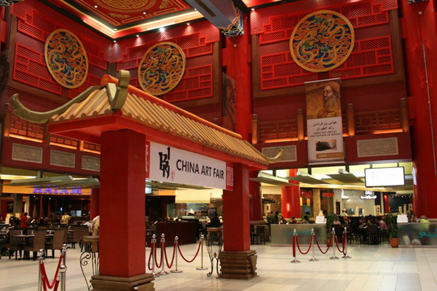 Ibn Battuta Shopping Mall