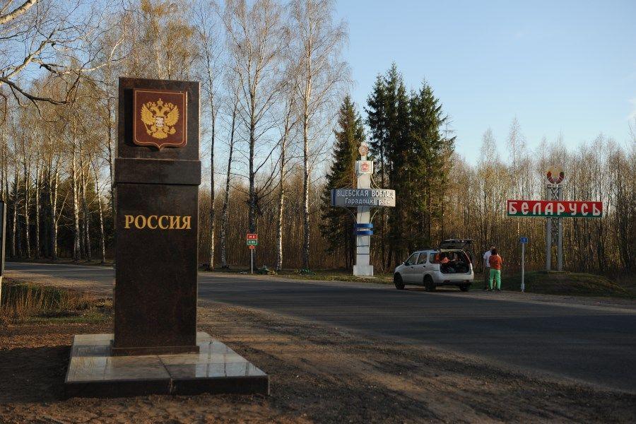 РФ и Беларусь готовятся взаимно открыть границы