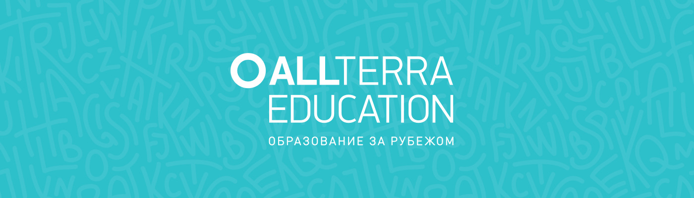 Образование за рубежом с Allterra Education