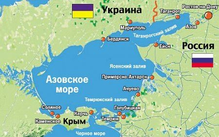 azovskoe-more.jpg