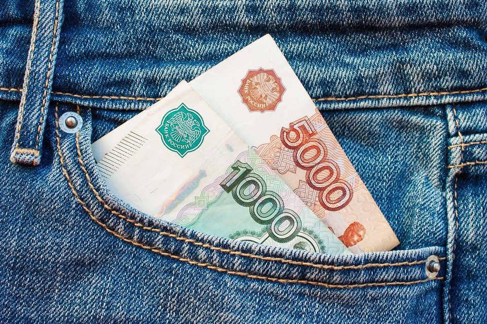 Деньги туристов